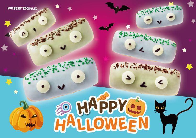 Mister Donut自10月9日起,新推出2款「怪北鼻甜甜圈」,每顆55元。...