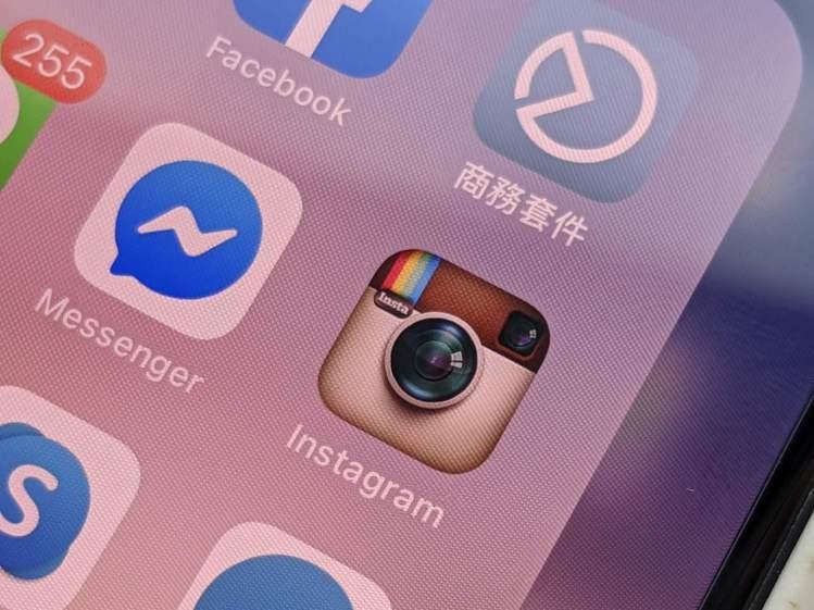 Instagram慶祝誕生10周年,悄悄推出換回舊icon的驚喜彩蛋功能。記者黃...