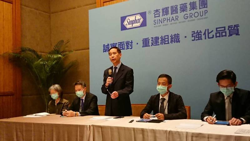 杏輝7日召開記者會說明衛生福利部食品藥物管理署公告回收部分藥品事件。 記者黃淑惠/攝影