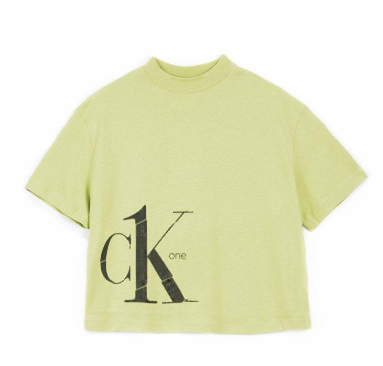 CK ONE短版上衣2,280元。圖/CALVIN KLEIN提供