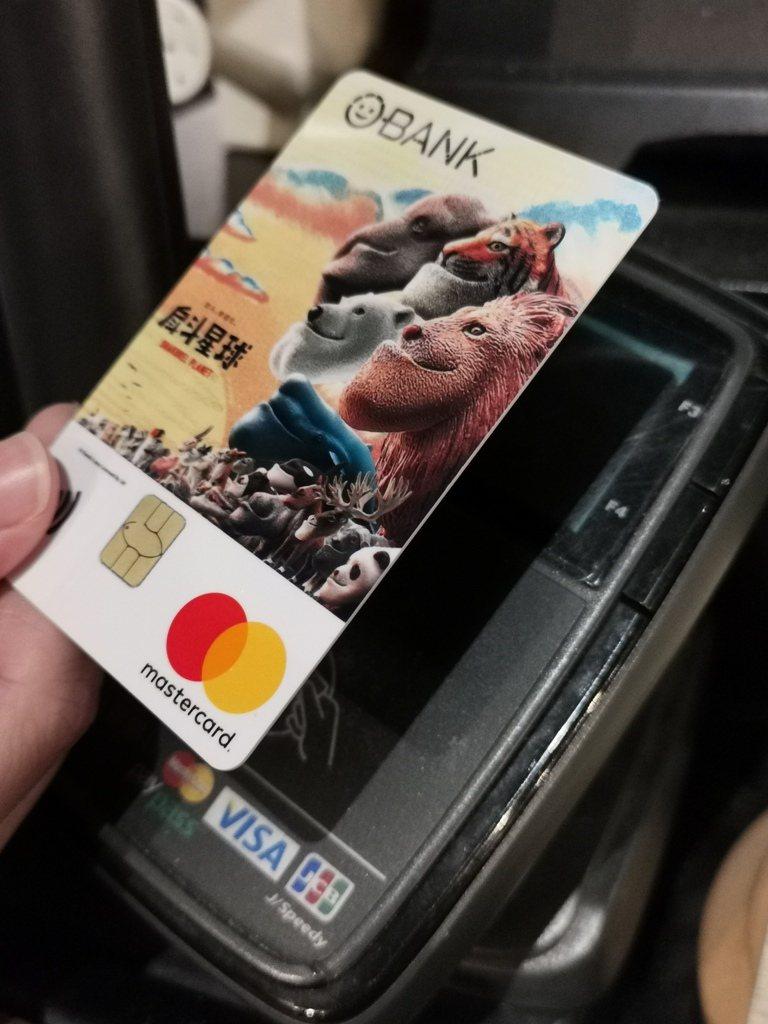 王道銀行推出新戶好禮,刷卡最高可享10%現金回饋。圖/王道銀行提供