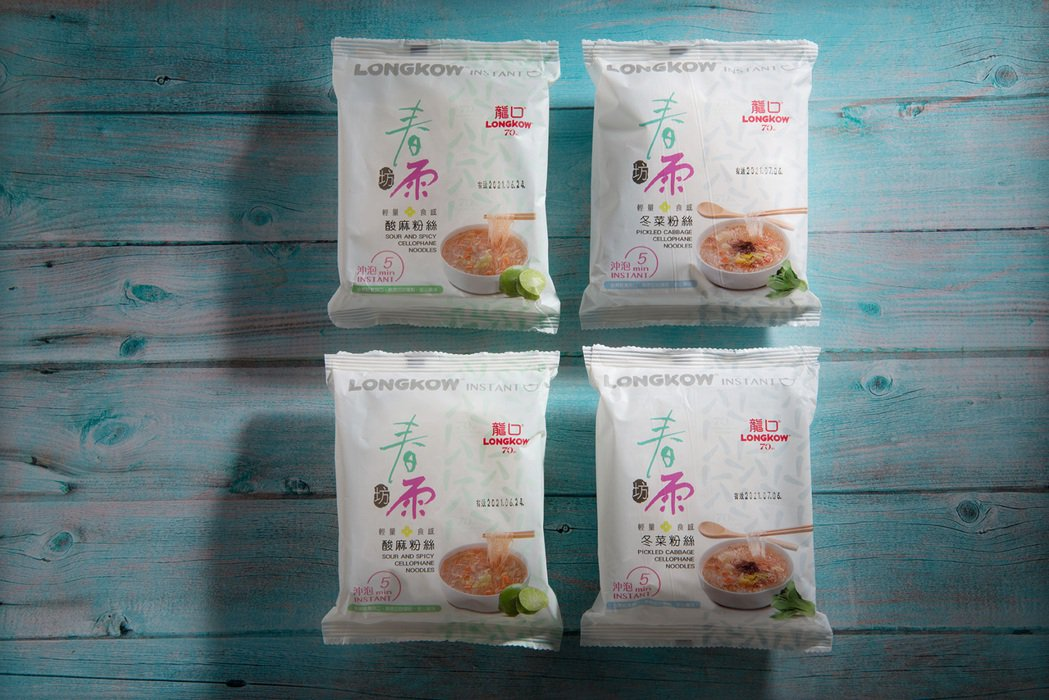 龍口粉絲也推出單包入包裝。 圖/龍口食品提供