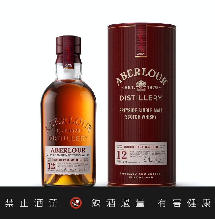 亞伯樂12年雙桶熟成單一麥芽蘇格蘭威士忌。圖/亞伯樂提供。提醒您:禁止酒駕 飲酒...