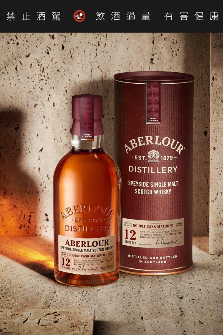 亞伯樂12年單一麥芽蘇格蘭威士忌。圖/亞伯樂提供。提醒您:禁止酒駕 飲酒過量有礙...