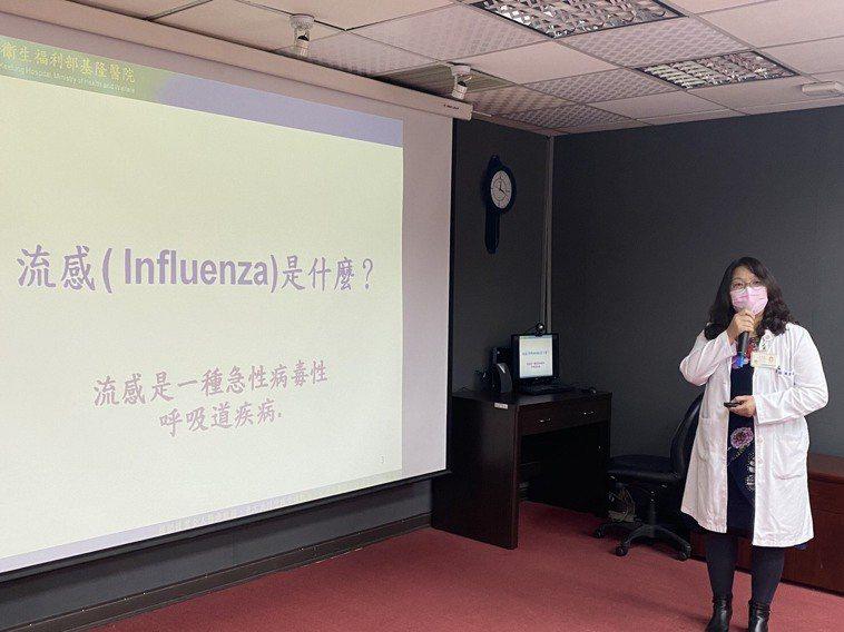 衛生福利部基隆醫院兒科醫師陳惠蘭建議民眾儘早施打流感疫苗,提早擁有抗體。圖/基隆...