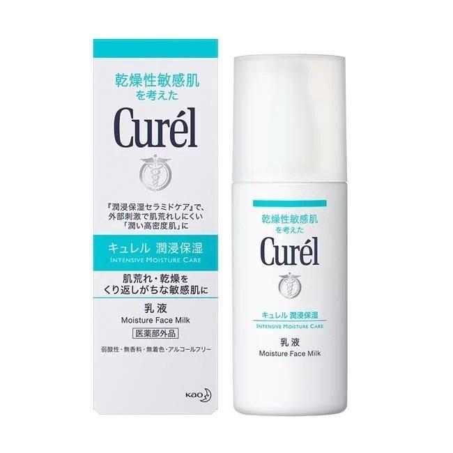 Curel珂潤潤浸保濕乳液,屈臣氏活動價720元。圖/屈臣氏提供