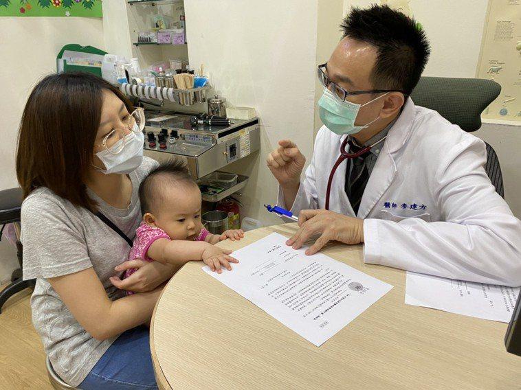 新竹縣獲選衛生福利部「幼兒專責醫師制度試辦計畫」指定試辦縣市,讓3歲以下的寶貝得...