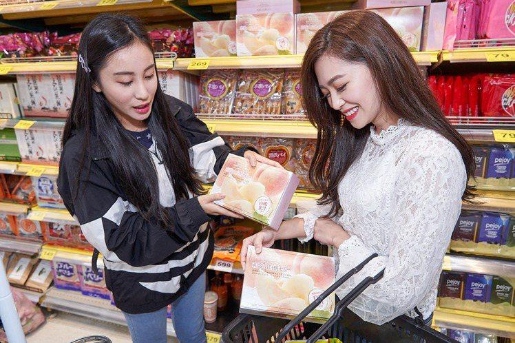 和歌山白桃果凍,由新鮮香醇甘甜白桃果汁製成。圖/家樂福提供