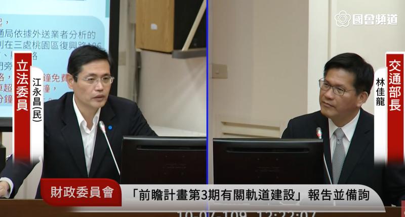 民進黨立委江永昌。圖/國會頻道
