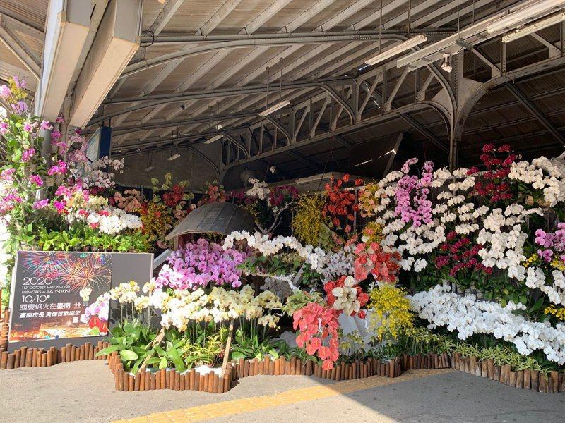 台南市政府日來加強宣傳,上午也推出移動花展,圖為台南火車站展示區。記者謝進盛/翻攝