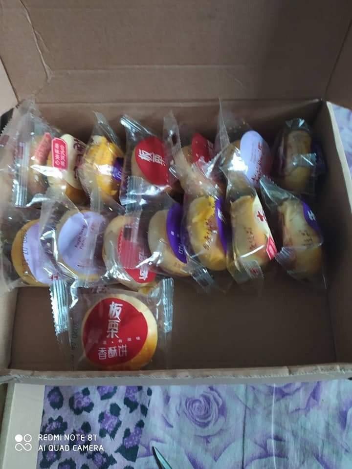 有民眾日前在網路上爆料訂購台灣製肉鬆餅,卻收到大陸製的肉鬆餅。圖/時代力量台南市議員林易瑩提供