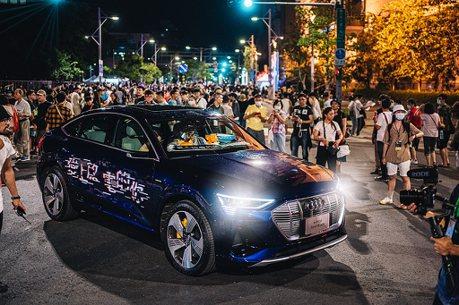 2020台北白晝之夜Audi e-tron電動車現身!創造未來純電生活體驗