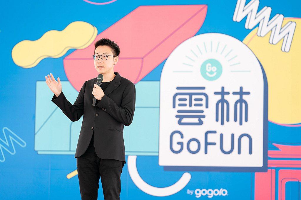 GoShare新事業總監姜家煒表示,雲林是GoShare插旗的第五座城市,也是六...
