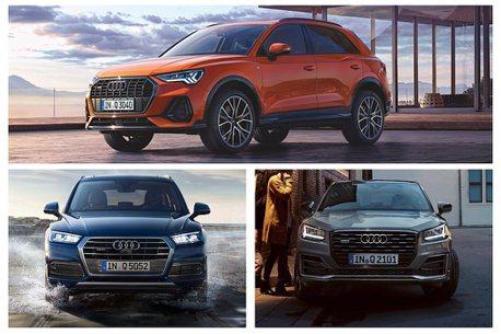 Audi Q2、Q3、Q5熱銷休旅全入列!限時購車優惠實施中