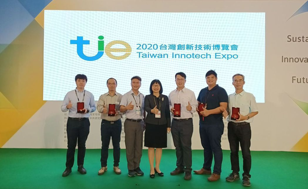 2020台灣創新技術博覽會9/26金屬中心五項技術得獎相關負責人與經濟部智慧財產...