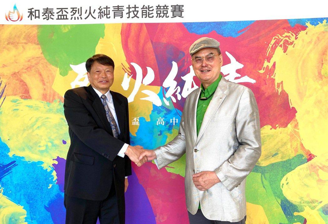 和泰大金空調董事長蘇一仲(右)、財團法人黃克銘基金會董事長黃志誠(左)宣布和泰盃...