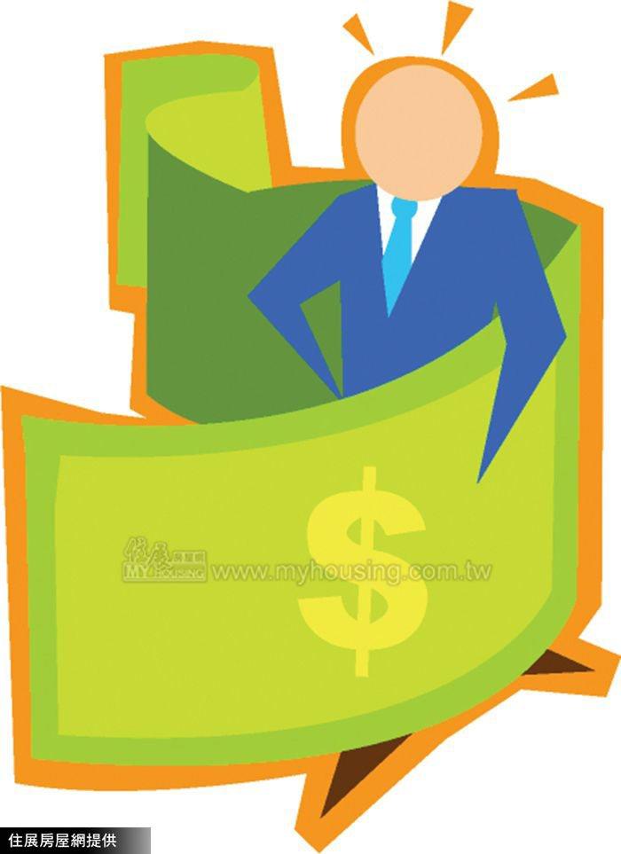 共有土地稅項 由收到繳款書者繳納