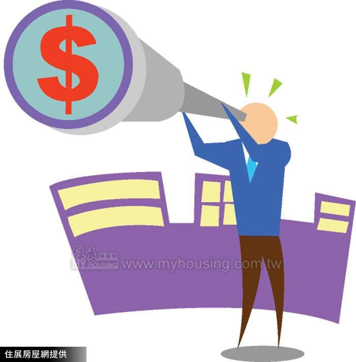 2020年地價稅將於11月開徵 記得繳納!