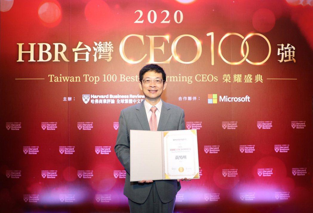 玉山銀行董事長黃男州榮獲「2020台灣CEO 100強」金融業第1名肯定。玉山/...