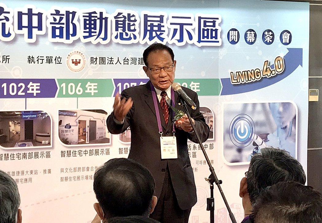 台灣建築中心董事長周光宙開幕致詞。  楊逢峮/攝影