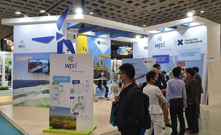 達德能源公司與德唯特公司參加「ENERGY TAIWAN 2020」在「K031...