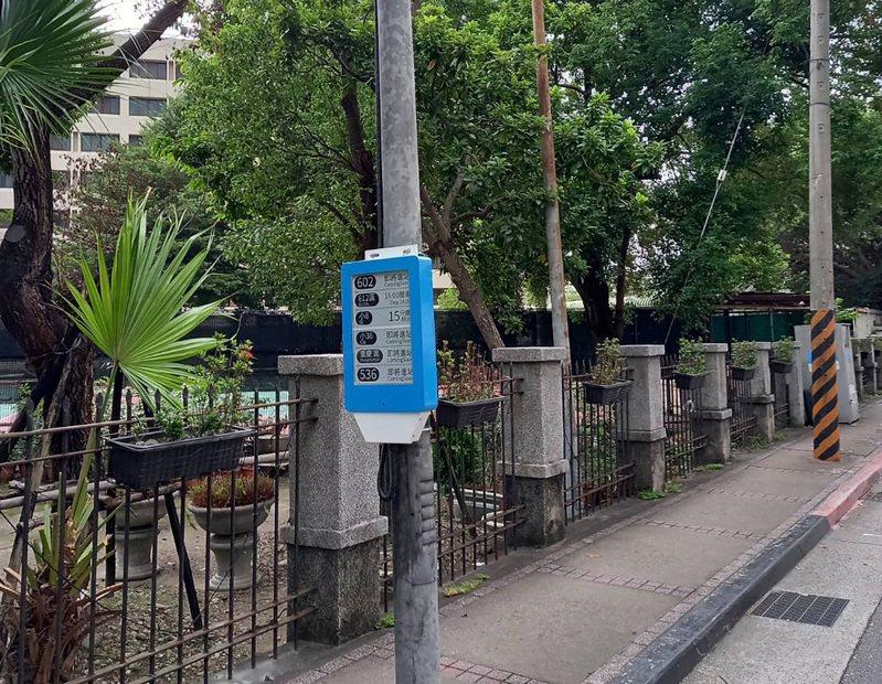 北市首創智慧型站牌與路燈共桿,目前已設置55站,分為LED站牌和電子紙站牌。(台北市公運處提供)中央社