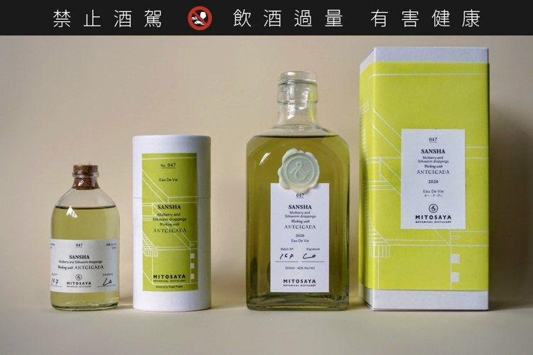 Sansha酒款有500毫升裝(右)與100毫升裝。圖/摘自Mitosaya藥草...