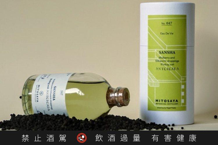 Sansha以蠶沙入酒,由日本Mitosaya藥草園蒸餾所與Antcicada聯...