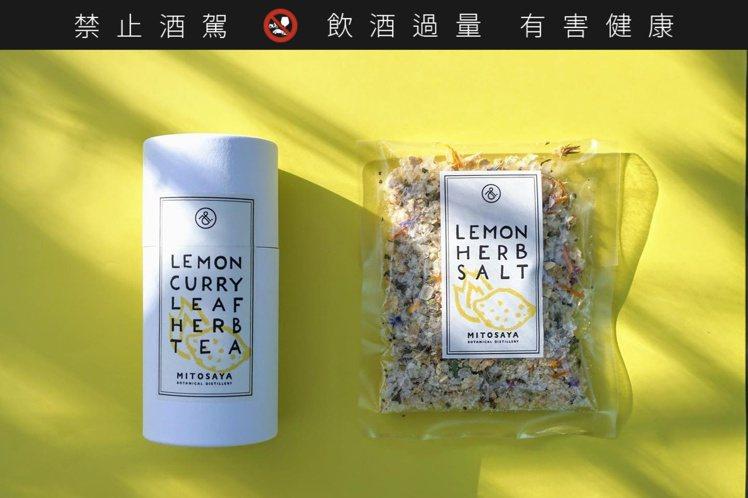 Mitosaya藥草園蒸餾所所生產的檸檬香草鹽,也是人氣產品。圖/摘自Mitos...