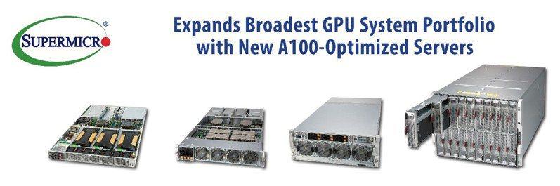 Supermicro推出搭載 NVIDIA HGX A100 8-GPU 最高密度 4U 伺服器。Supermicro/提供