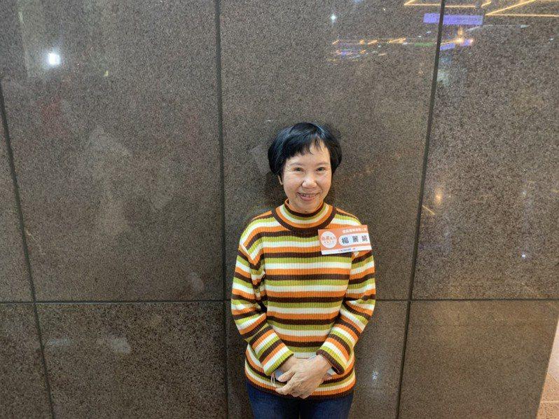 楊麗娟早期一天要服務7名長者,現在一天5人,常從早忙到晚。記者趙宥寧/攝影