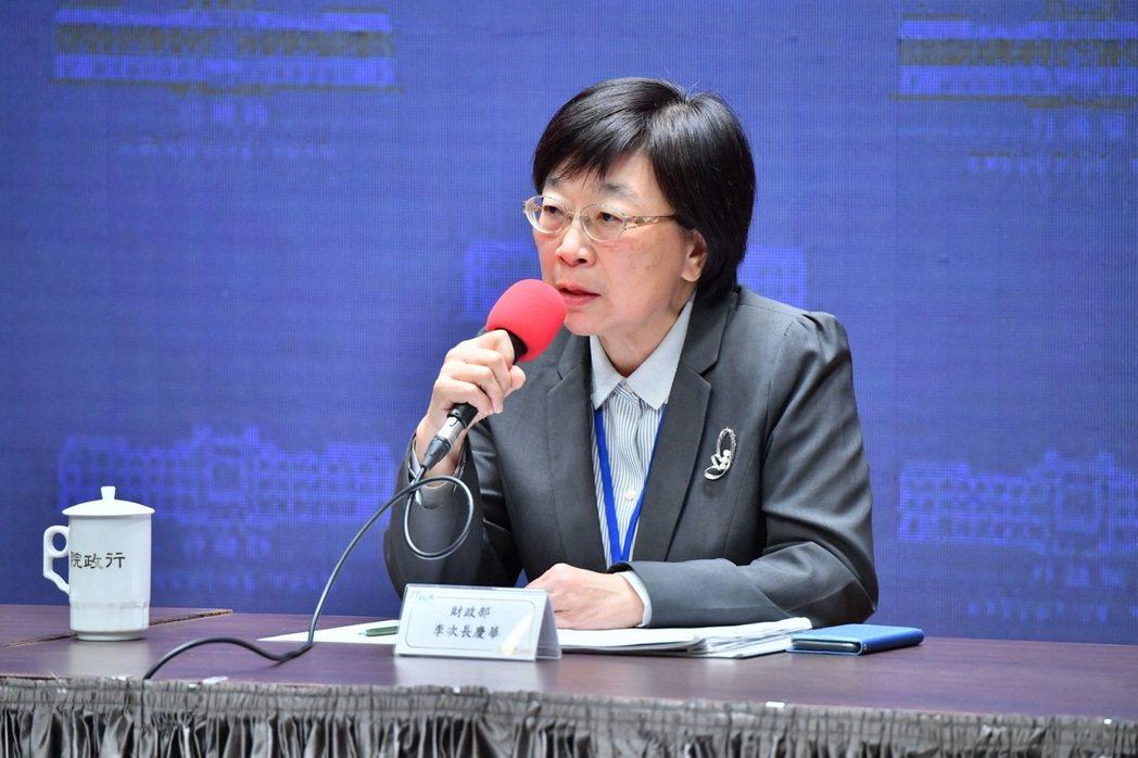 財政部次長李慶華。圖/行政院提供