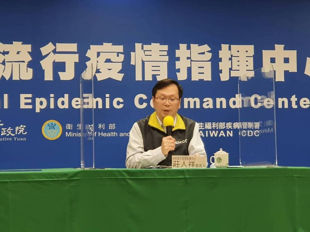 中央流行疫情指揮中心發言人莊人祥今天宣布,我國再增加1例新冠肺炎境外移入個案。記...