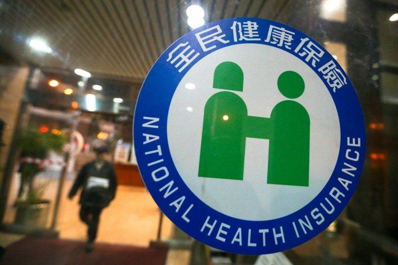 健保今年是否將調高費率,是眾所注目的關鍵。本報資料照片