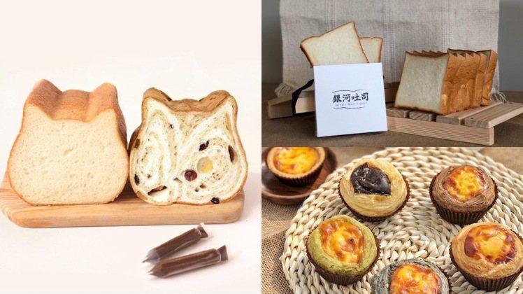 新光三越台北信義新天地雙十連假啟動一系列話題美食與優惠。