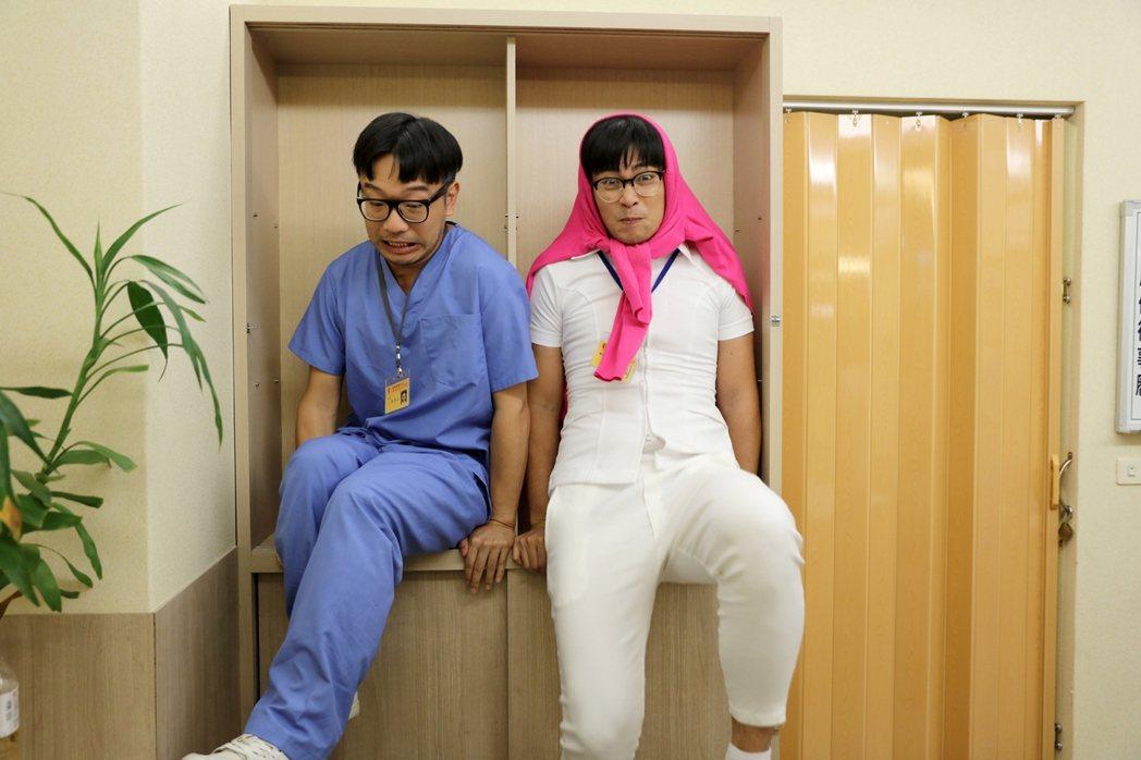 楊子儀(右)、徐淳耕在「你好!歡迎光臨」戲中演出逗趣。圖/緯來電影台提供