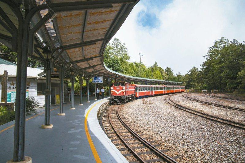 林務局阿里山林業鐵路及文化資產管理處日前將進行祝山車站改建工程,為此預計本月13日上午舉行「再建祝山」紀念活動。圖/林鐵及文資處提供