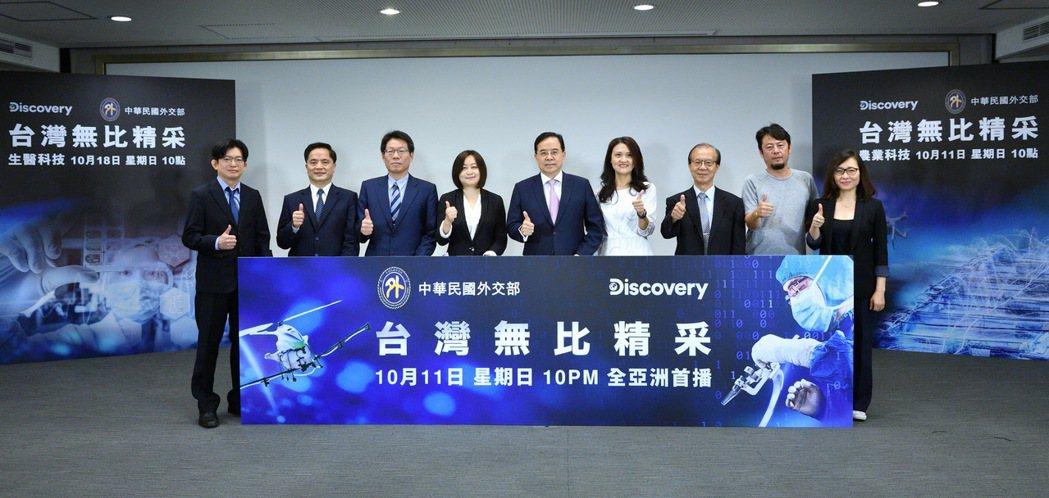 Discovery『台灣無比精采』將從10月11日晚間10點起,全亞洲首播,頻道...