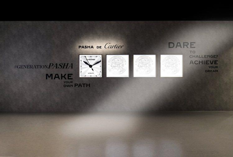 Pasha de Cartier展內電子互動遊戲牆。圖/卡地亞提供