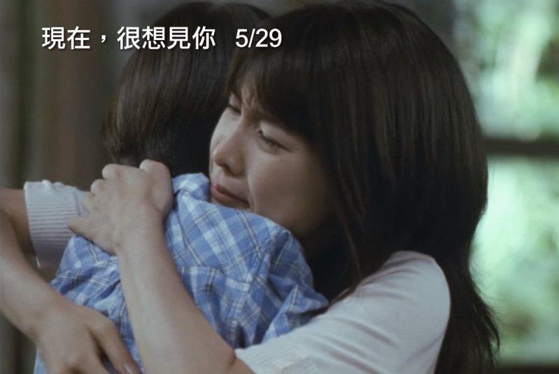 日本女星竹內結子疑似二寶生完後的產後憂鬱症,因為報導資訊有限,我先跟大家談談「產後憂鬱症」。心中有些感傷,因為她正是2004年出品的《現在,很想見你》的女主角。圖擷自哈日劇