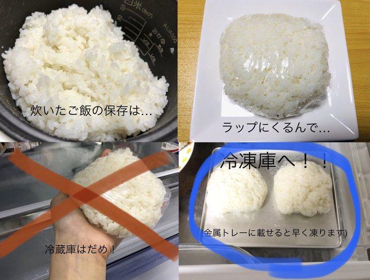圖片來源:日本農會組織「JA全農」推特