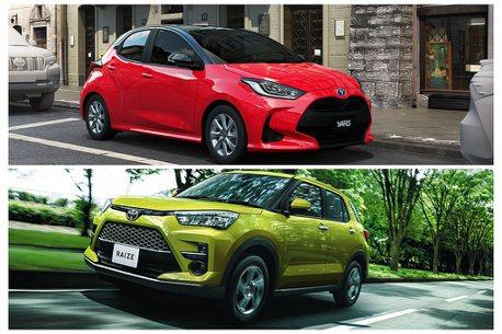 休旅退燒?新Toyota Yaris再奪日本單月銷售冠軍,更成財政年最熱賣新車