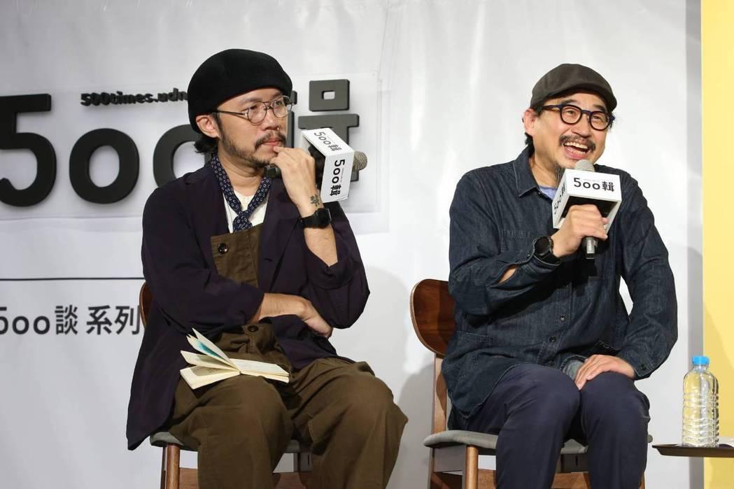 作家詹偉雄(右)與設計師方序中(左)分享各自與設計的連結,共同探討美學、設計、社...