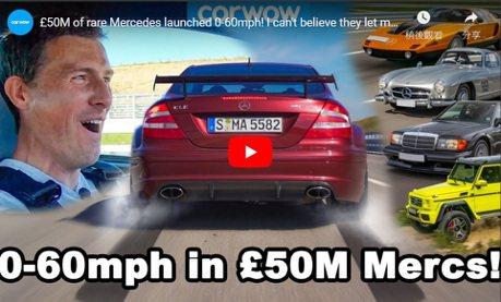 影/10輛經典Mercedes-Benz來較量直線加速!