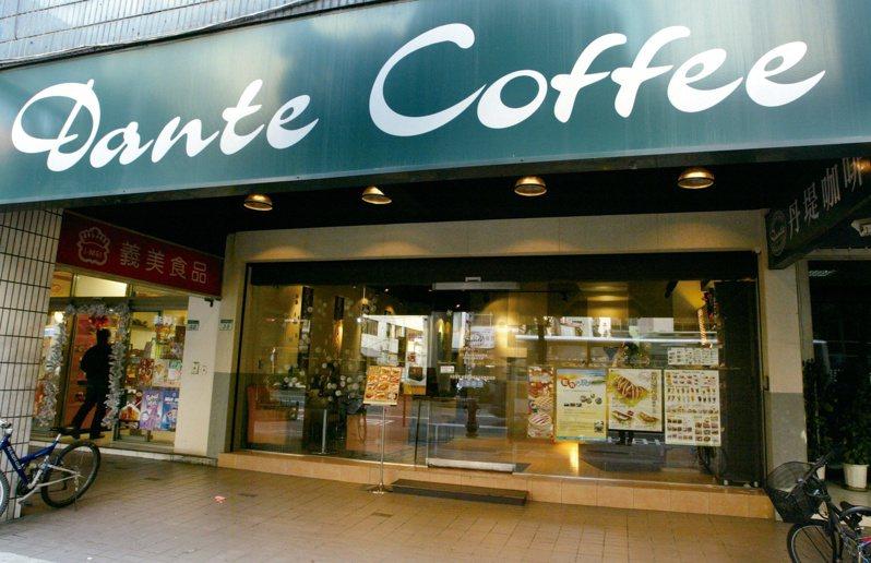 八方雲集(2753)繼第二品牌梁社漢排骨後,8日董事會通過收購丹堤咖啡近7成股權,朝向多品牌經營發展。 報系資料照