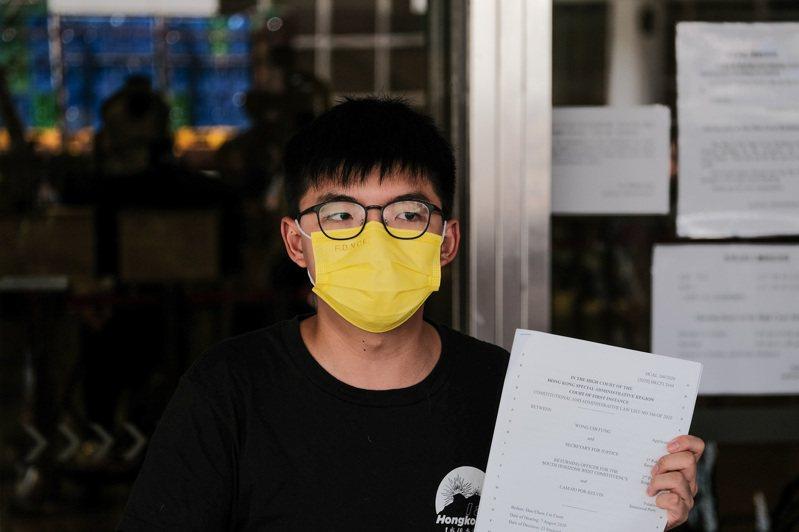 港國安法實施百日,4領域緊縮。 香港中國通訊社