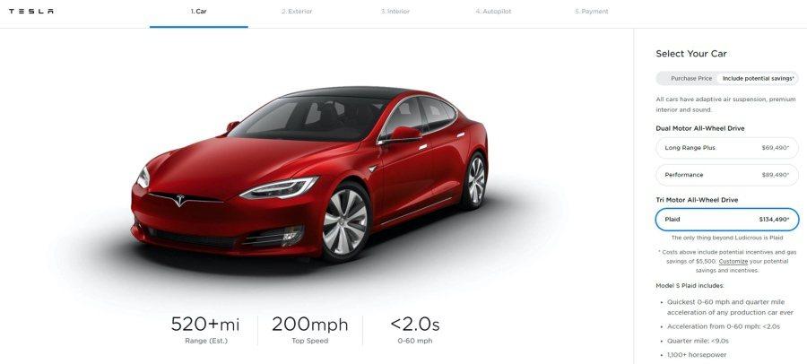 裁自Tesla官網