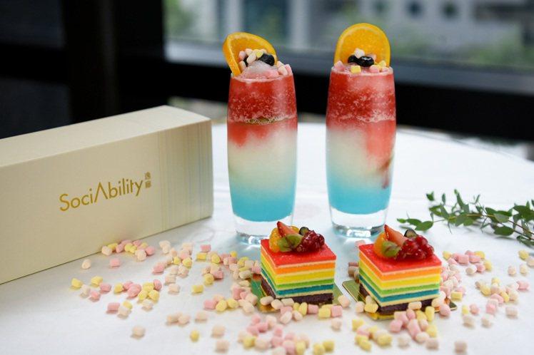 台北新板希爾頓酒店推出「繽紛樂」住宿專案。圖/台北新板希爾頓提供