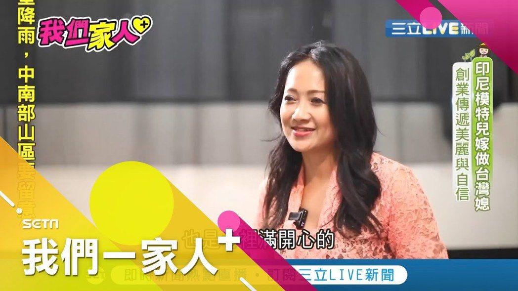 來自印尼的鄭尤莉在台灣開辦起伊斯蘭傳統婚禮的「一條龍服務」。圖/三立提供