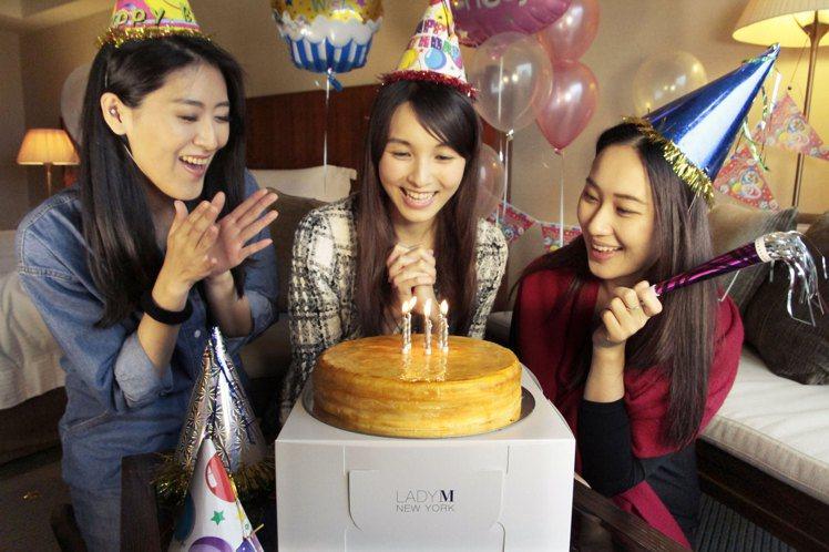 晶華酒店歡慶30年推出「晶華30‧Lady M慶祝專案」。圖/台北晶華酒店提供